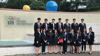 thai-visit-olympic-museum